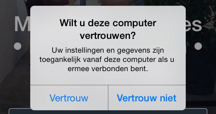Stric Vertrouwen in uw computer